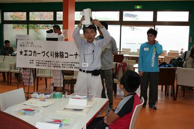 いきいき八尾環境フェスティバル2011