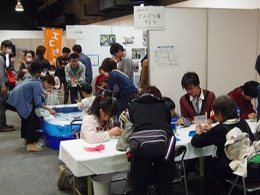 blogPA270013.jpg
